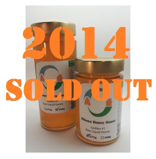 Sold_out_2014